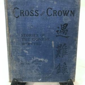 Cross and Crown Stories of the Chinese Martyrs by Mrs Bryson - The Nook Yamba Second Hand Books