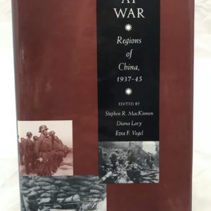 China At War - Regions of China 1937-45 - The Nook Yamba Second Hand Books